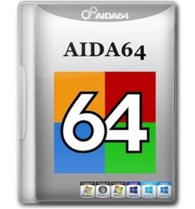 Ключ активации AIDA64