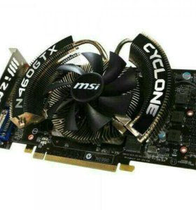 MSI GTX 460 Cyclone 768 Mb