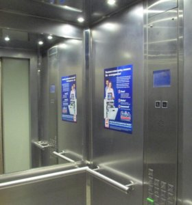 Реклама в лифтах-почтовые ящики-промоутеры