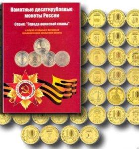 Полный набор ГВС (55 монет)