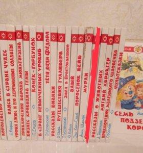 Книги школьная библиотека «Самовар»