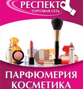 Ассортимент Парфюмерии (жен. и муж.) и др. товары