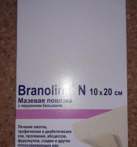 Мазевая повязка с перуанским бальзамом Branolind