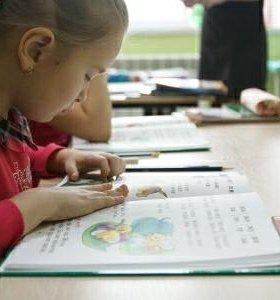 Логопед; Подготовка к школе на дом Полысаево