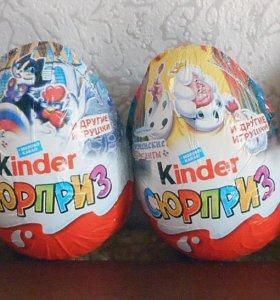 Яйца Киндер сюрприз с игрушкой