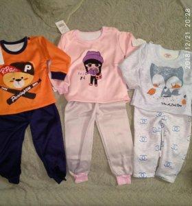 Новые теплые домашние костюмы пижамы