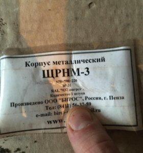 Щит с монтажной панелью ЩМП-65.50.22 (ЩРНМ-3) IP31