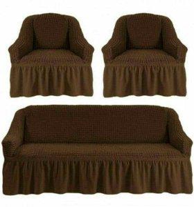 Чехол на диван(без кресел)