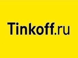 Представитель Тинькофф Банка
