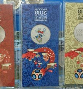 Комплект 3 монеты - 25 рублей футбол цветной