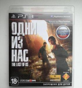 ОДИН ИЗ НАС - THE LAST OF US (PS3)