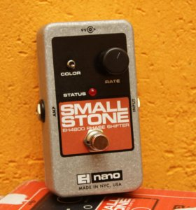 Electro-Harmonix Small Stone EH4800 Phase Shifter