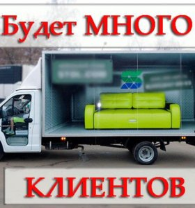 Реклама на газелях, автобилборд, брендмобиль