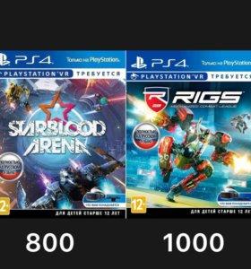 Игры PS4 VR