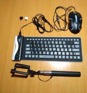 Адаптеры, клавиатура, монопод, мышка.