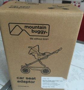 Адаптер для автолюльки mountain buggy