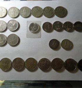 Юбилейные рубли+сочи 2014+полтинник серебро