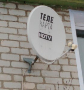 Комплект спутникового ТВ Телекарта