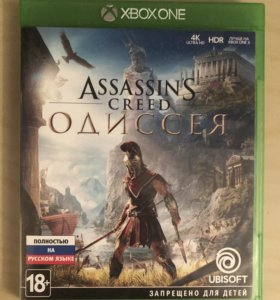 Assassin's Creed Оdyssey XBOX ONE