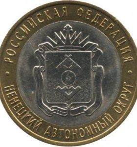 10 рублей ассортимет биметалл ассортимент