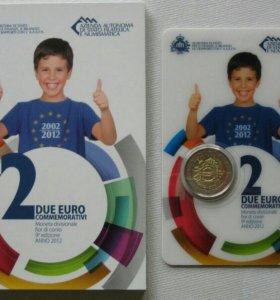 """2 евро Сан Марино 2012 """"Юбилей евро"""""""