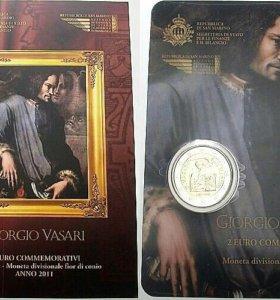 "Сан Марино юбилейная 2 евро 2011 ""Вассари""."