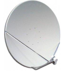 Антенна спутниковая для ТВ