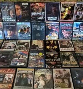 DVD -диски