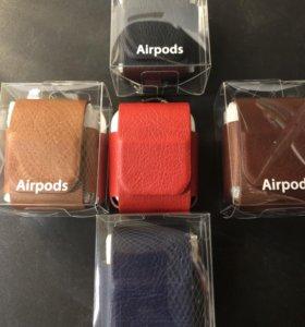 Чехол для AirPods