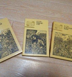 Книги В. Г. ЯН. 1988Г.