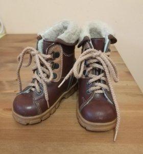 Демисезонное ботиночки