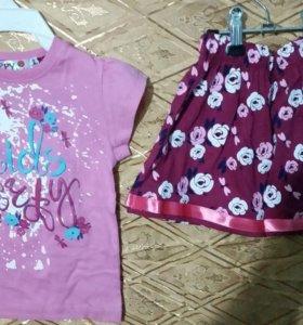 футболочки+ юбка