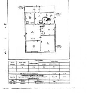 Дом, 87.2 м²