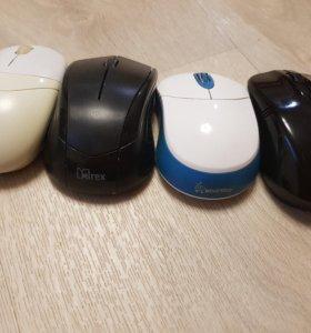 Мышки беспроводные