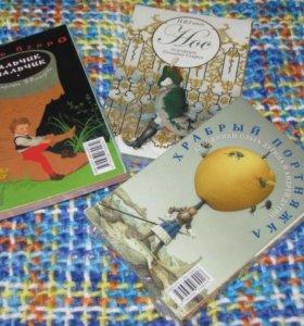Три набора открыток (комплектом)