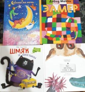 Книги детские прописи