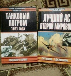 Документальные книги
