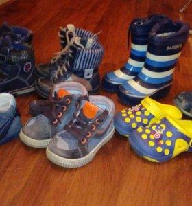 Обувь на мальчика 23 р