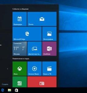 Компьютер Windows -10