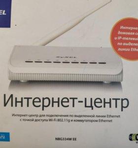 Zyxel NBG334W EE (wifi router)