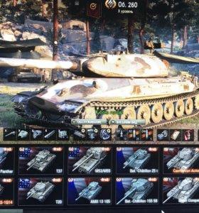 АК World of Tanks