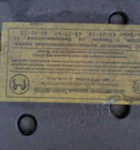 диск сцепления ведомый усиленный 4301 Валдай