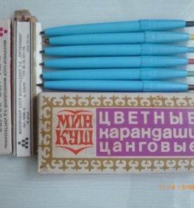 6 цанговых карандашей и плакатные перья СССР