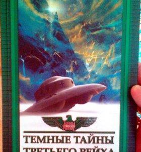 Книги (Солженицын, Кочетков)