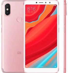 Обменяю Xiaomi Redmi S 2. 3/32