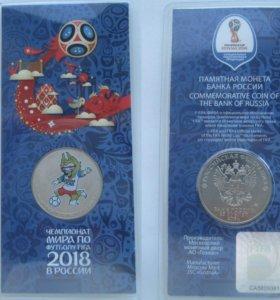 25 рублей разные