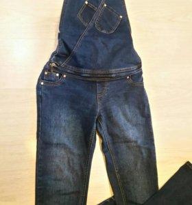 Комбинезон джинсовый для беременных