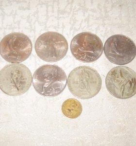 Юбилейные монеты - 2 копейки
