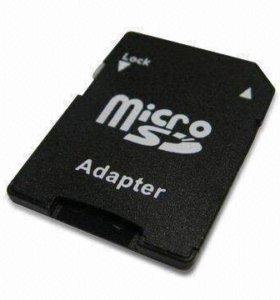 Адаптер SD - microSD