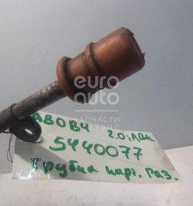 Трубка картерных газов Audi 80/90 [B4] 1991-1994; (048129703D)